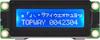 16x2 Character Display Module -- LMB162XFW - Image