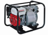 Water Pumps - Construction - Trash -- HONDA WT20XK2C
