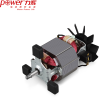 Low Noise AC Universal Motor for Juicer -- PU5430220-6101