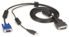 KVM SECURE SWITCH CABLE VGA & USB TO HD26 6FT -- EHNSECURE2-0006 -- View Larger Image