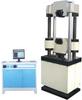 Hydraulic Universal Tensile Testing Machine with Computer Control -- HD-B616-3