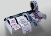 Label Dispensers -- 1700 Multiple Roll Manual Dispenser