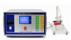 Electrolytic Coating Thickness Tester -- HD-R805-1 -- View Larger Image
