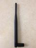 Aquatel Omni Booster Antenna -- AQ930