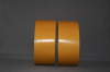 #87D Double Coated Tape