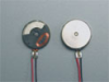 Flat Coin Type Brushless Vibration Motor -- LBV10-003 - Image