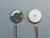 Flat Coin Type Brushless Vibration Motor -- LBV10-003 - Image