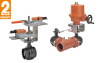 2-Way Victaulic Butterfly Valves -- F6 Series