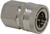Coupler - Stainless Steel -- D10090