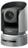 Pan/Tilt/Zoom Camera -- BRC-H700