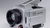 JENOPTIK Infrared Camera -- VarioCAM® - Image