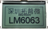128x64 Graphic Display Module -- LM6063ACW - Image