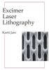 Excimer Laser Lithography -- ISBN: 9780819402714