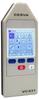 Triaxial Vibrometer -- VC431