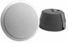 Ceiling speaker -- CIS65