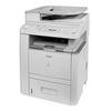 Canon ImageCLASS D1180 - Multifunction ( fax / copier / prin -- 3478B022