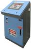 Melt Shop Control and Management System -- Meltminder® 300™