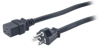 Power Cord, C19 to 5-20P, 2.5m -- AP9873