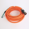 MP-Series 12m Servo Power Cable -- 2090-CPWM7DF-10AA12 -Image