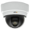 AXIS 215 PTZ Network Camera -- 0274-004 - Image