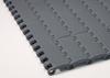 HabasitLINK® Curved Top Modular Belt -- HDSCT620