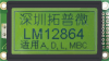 128x64 Graphic Display Module -- LM12864MBC-1 - Image