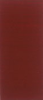 W&N DESIGNERS GOUACHE 14ML BURNT SIENNA -- J39054