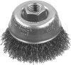 "4"" x 5/8""-11 XP .014 Carbon Crimp Wire Cup Brush -- DW49151"