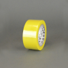 3M 764 General Purpose Vinyl Tape Yellow 2 in x 36 yd Roll -- 764 YELLOW 2IN X 36YDS -Image