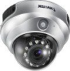 Indoor Dome Camera with PIR Sensor -- VFD7131