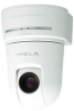 Network IP Security Camera -- SNC-RX550N/W