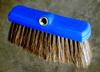 Car Wash Brush -- 703P