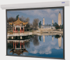 Wall and Ceiling Mounted Electric Screen -- Designer Contour® Electrol®