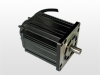 80mm Brushless DC Motor -- BY80BL350 - Image