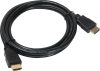 2 Metre Rocelco HDMI Cable -- 8281297 - Image