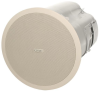 AcousticDesign Series Ceiling Mount Subwoofer -- 53424