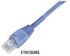 CAT5e Solid-Conductor Backbone Cable (UTP), 25-ft. (7.6-m) -- EYN851M-0025