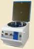 ProcessMate™ 5000 Universal Benchtop Centrifuge