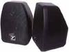 C110 - Speaker - 40w, 5 inch / tweeter - Image