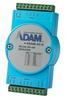 RS-422/485 Repeater Module -- ADAM-4510 -Image