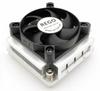 Socket G2 rPGA 988, 989, 946 & BGA1288 Coolers