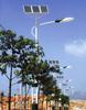 Solar Parking Lot Light (S-SL27)