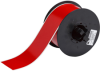 BBP31 Indoor/Outdoor Vinyl Tape - Red -- B30C-2250-595-RD