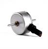 RMT1306 Dual Shaft Motor -- RMT1306 -Image
