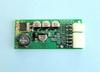 DC-DC Converter Module -- DC1U-1V - Image