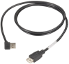 USB 2.0 Cable Type A Male (Right Angle) to Type A Female 4-ft. -- USBR08-0004 -- View Larger Image