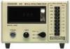 RF Millivoltmeter -- Boonton 92BD