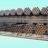 Seamless Pipe -- LD-001-PP1