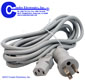 AC Power Cords -- IEC-USG-GD CORDSET