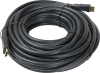 HDMI Cable 15M/49.5' Rocelco -- 8296642 - Image